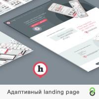 Адаптивный landing page Helpman - Сервис для решения повседневных задач