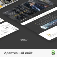 Адаптивный сайт под ключ Industrial Communication & Network solutions - Усиление сигнала сотовой связи