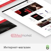 Интернет-магазин профессиональной косметики - MedMarket