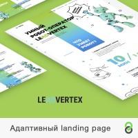 Адаптивный landing page - робот-оператор LEADVERTEX