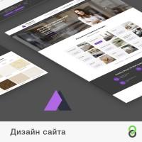 Адаптивный дизайн сайта КаменьПро - производство плитки, подоконников, столешниц из камня