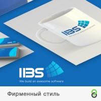 Фирменный стиль llBS Solutions - разработка сайтов и приложений