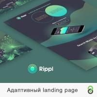 Landing page Rippl