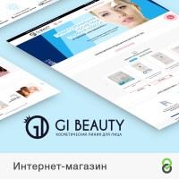 ИНТЕРНЕТ-МАГАЗИН GI BEAUTY