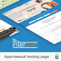 LANDING PAGE Intercom