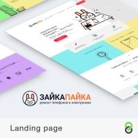 Landing page Зайка Пайка