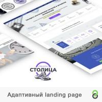 Адаптивный landing page - Экспресс-изготовление печатей и штампов