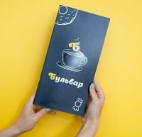 Разработка дизайна меню кофейни Бульвар