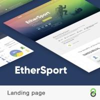 Лендинг пейдж EtherSport - Ставки на спорт