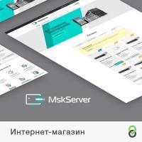 Интернет-магазин MskServer - Серверное оборудование