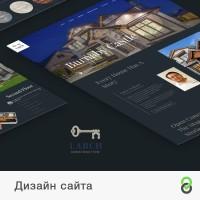 Дизайн сайта Larch construction - строительство и недвижимость