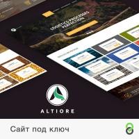 Сайт под ключ Altiore - Грузоперевозки