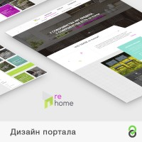Дизайн информационного портала о ремонте, интерьере, ландшафтном дизайне