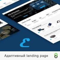 Адаптивный landing page ICO Esonics