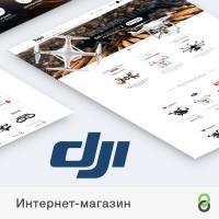 Сайт каталог DJI