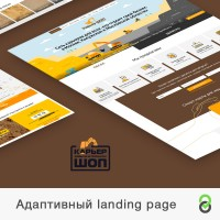 Адаптивный landing page Карьер Шоп - Добыча и продажа песка и щебня