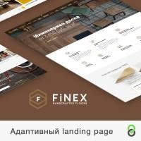 Адаптивный landing page под ключ Finex