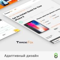 Адаптивный дизайн сайта - Продажа телефонов