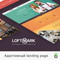 Landing page Loft Mark