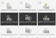 логотип БОРГАЗОАППАРАТ