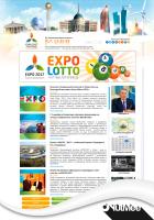 Астана EXPO 2016