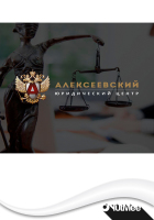логотип Юридический центр