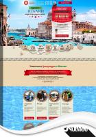 landing page Курорты Италии