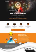 landing page + инфографика БизнесТренер