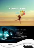 landing page БЕЗ СТРАХОВ