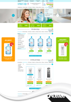 и-магазин Вода