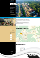 landing page Продажа Квартир