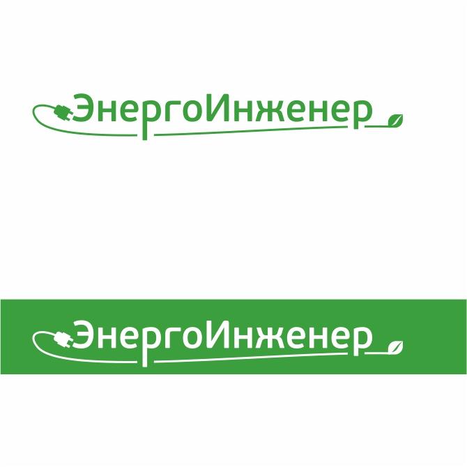 Логотип для инженерной компании фото f_36751ce8bee27882.jpg