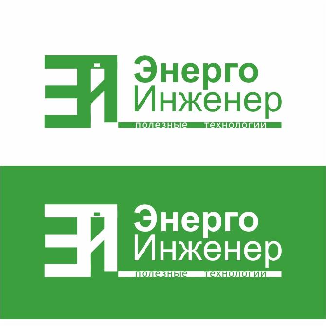 Логотип для инженерной компании фото f_39451ce8bf4b30b5.jpg