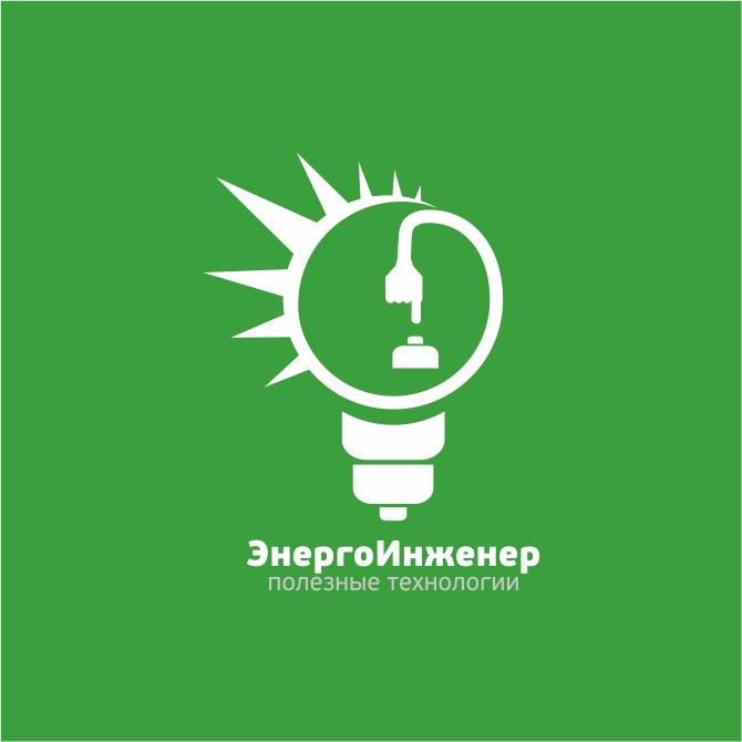 Логотип для инженерной компании фото f_42351ce8be490711.jpg