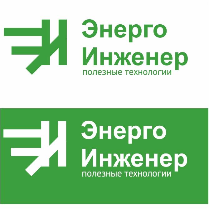 Логотип для инженерной компании фото f_42651ce8bf855c15.jpg