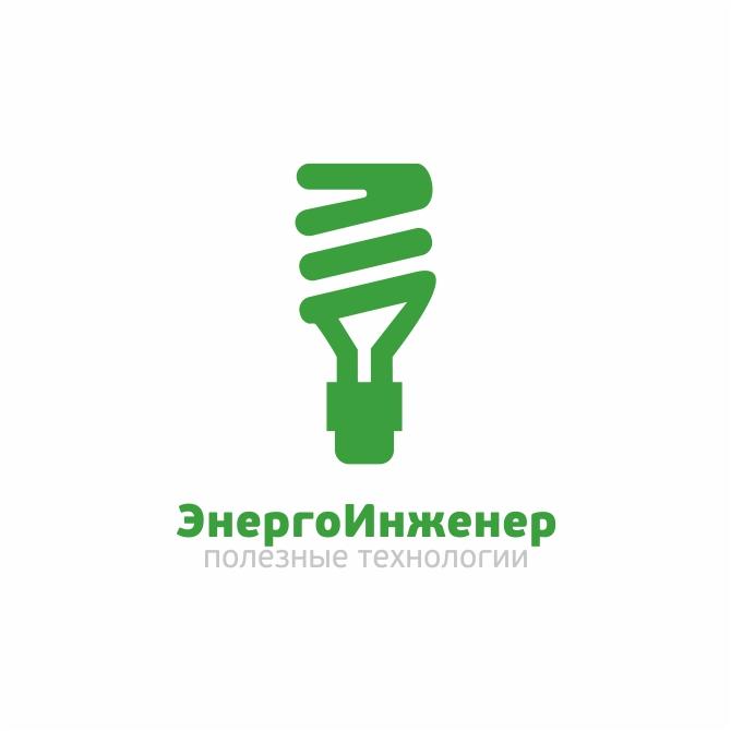 Логотип для инженерной компании фото f_50051ce8bc718e40.jpg