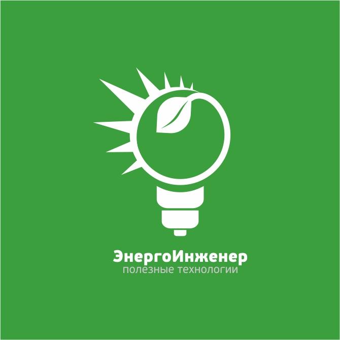 Логотип для инженерной компании фото f_56251ce8bdf86b1c.jpg