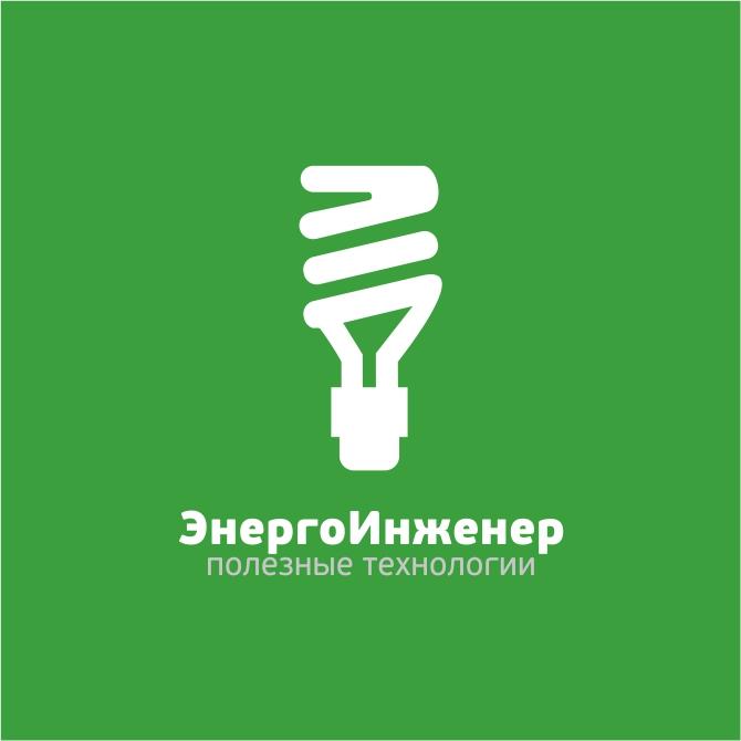Логотип для инженерной компании фото f_60551ce8bdbd1653.jpg