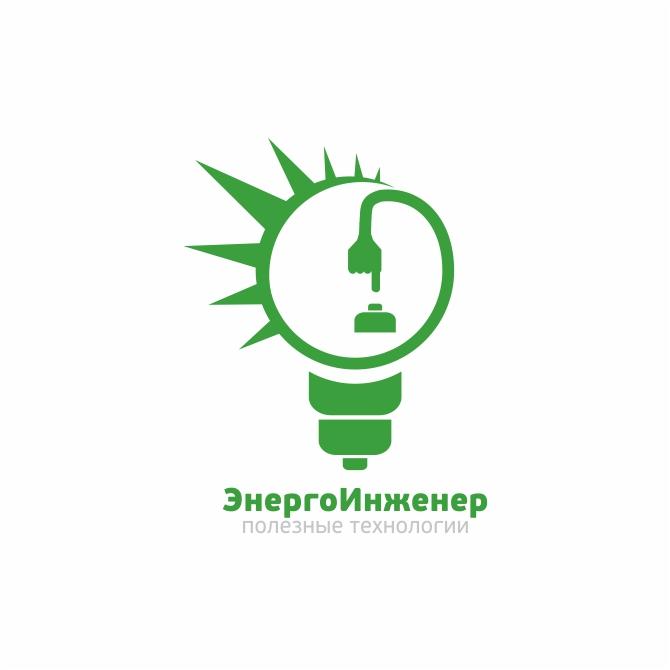 Логотип для инженерной компании фото f_72951ce8bd107de4.jpg