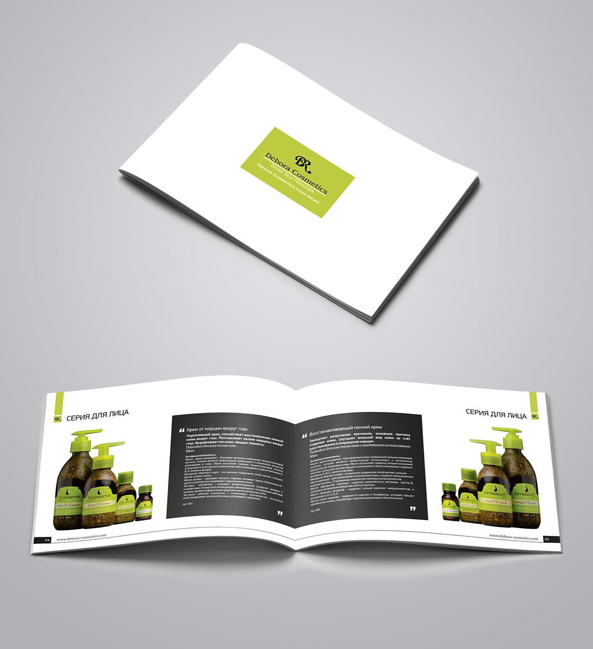 Дизайн и верстка каталога продукции А5
