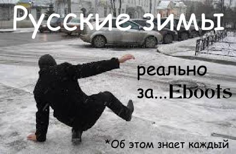 Создать мемы для магазина кроссовок Eboots, нативная реклама фото f_0405a4e245e08466.png