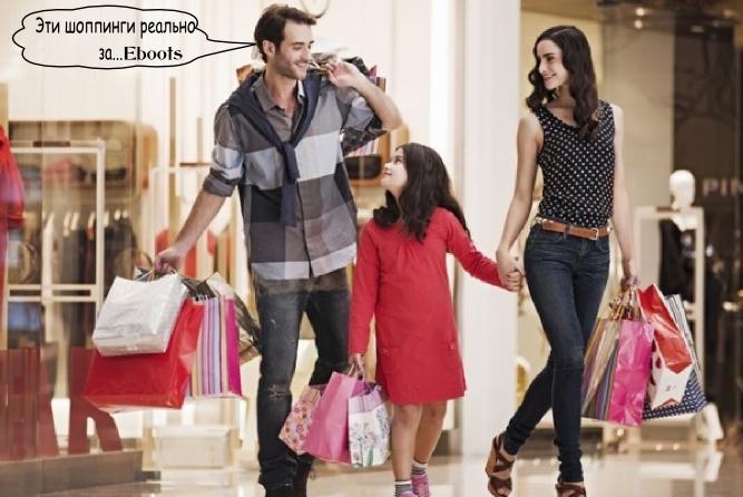 Создать мемы для магазина кроссовок Eboots, нативная реклама фото f_2215a4e2aa5a05ab.png