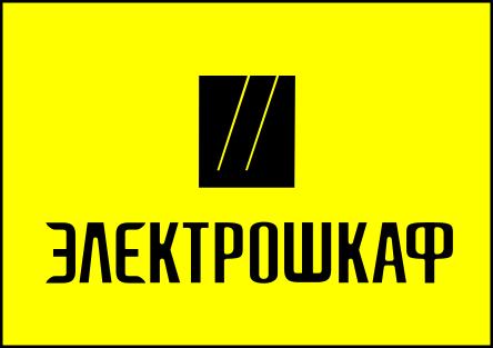 Разработать логотип для завода по производству электрощитов фото f_3355b6e225fc9bb0.png
