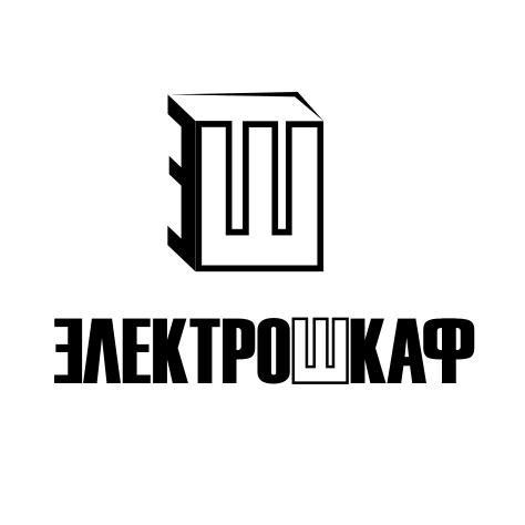 Разработать логотип для завода по производству электрощитов фото f_4905b6e18a5d6985.png