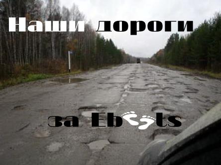 Создать мемы для магазина кроссовок Eboots, нативная реклама фото f_5725a4e18ed31f57.png