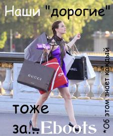 Создать мемы для магазина кроссовок Eboots, нативная реклама фото f_6165a4e26dd18e5e.png