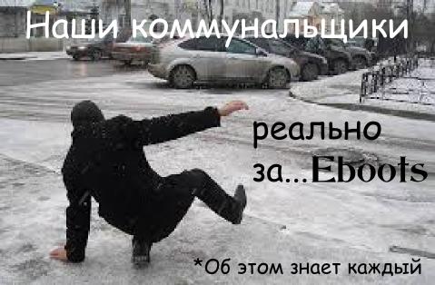 Создать мемы для магазина кроссовок Eboots, нативная реклама фото f_6265a4e238acd9c4.png