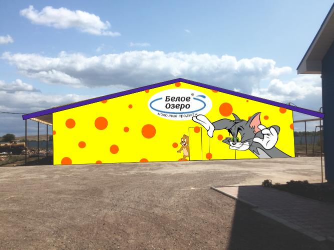 Дизайн граффити на фасад сырзавода фото f_8895d70b3bf43615.png
