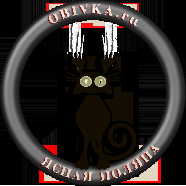 Логотип для сайта OBIVKA.RU фото f_0005c1562e1e11e2.png