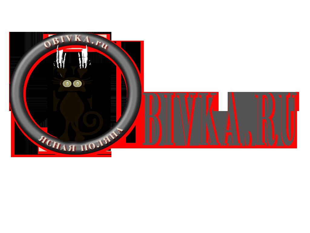 Логотип для сайта OBIVKA.RU фото f_5415c1563110217b.png